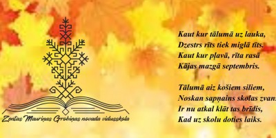 Jauno skolas gadu sāksim 1.septembrī – Zinību dienā!